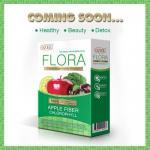 Ozee Flora โอซี ฟลอร่า ผลิตภัณฑ์เสริมอาหาร ดีท็อคซ์ กระชับรูปร่าง