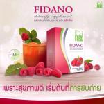Fidano Detoxify ไฟดาโนะ ดีท็อคซ์ by Cob 9