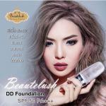 Beautelush DD Organix foundation SPF50 PA+++ สีเบจ no.2