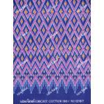 ผ้าถุงเอมจิตต์ ec10167 น้ำเงิน