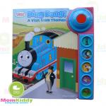 Thomas (รถไฟโทมัส)