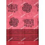 ผ้าถุงเอมจิตต์ ec9675 แดง