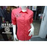 ( H 1165 ) เสื้อเชิ้ตงานปัก