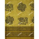 ผ้าถุงเอมจิตต์ ec9675 ไพรเหลือง