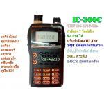 IC-300c วิทยุสื่อสารเครื่องดำ VHF 136-174 MHz.8W. FM.
