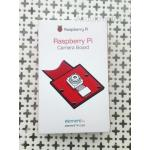 Raspberry Pi Camera Rev 1.3 (Official Product)
