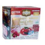 Raspberry ketones slim coffee 3 กล่องๆละ 95 บาท