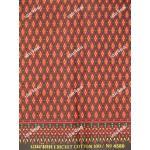ผ้าถุงเอมจิตต์ ec4580 แดง