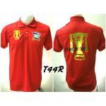 เสื้อโปโล ทีมชาติไทย ลายแชมป์ AFF 4 สมัย สีแดง T44R
