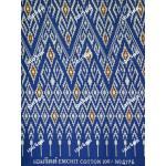 ผ้าถุงเอมจิตต์ ec4176 พื้นครีม น้ำเงิน