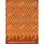 ผ้าถุงเอมจิตต์ ec10167 ไพรตาล