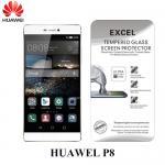 ฟิล์มกระจก Huawei P8 lite Excel