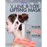 V-Line B-tox Lifting Mask สายรัดซิลิโคน