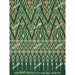 ผ้าถุงเอมจิตต์ ec4176 พื้นครีม เขียว