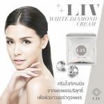 Liv White Diamond cream Cream ลิฟ ไวท์ ไดมอนด์ ครีม ส่งฟรี EMS