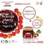 Acerola Cherry Scrub Gel กระปุกละ 240 บาท