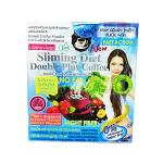 Sliming Diet Double Plus Coffee เซท 3กล่อง เฉลี่ย90 บ.