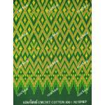 ผ้าถุงเอมจิตต์ ec10167 เขียว