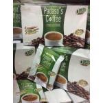 Padaso's Coffee กาแฟพาดาโซ่พัส แค่ดื่มคุณก็เปลี่ยน มาลดน้ำหนักแบบปลอดภัยกันเถอะ