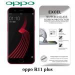 ฟิล์มกระจก Oppo R9S Plus EXCEL