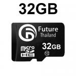 Memory Micro SD Card Future 32GB Class 10