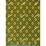 ผ้าถุงเอมจิตต์ ec5118 เขียว