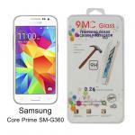 ฟิล์มกระจก Samsung Core Prime SM-G360 9MC