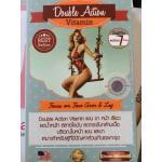 Double Action Vitamin by JP Natural Cosmetic ลดน้ำหนัก สลายไขมัน