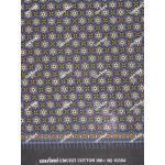 ผ้าถุงเอมจิตต์ ec10354 น้ำเงิน