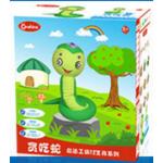 ปีนักษักตรมะเส็ง (งูเล็ก)
