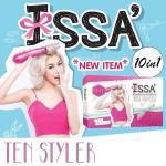 Issa ten styler เครื่องทำผม 10 in 1