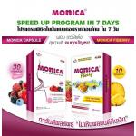 Monica fiberry 1 กล่อง และ Monica slim 1 กล่อง (Speed up program) ส่งฟรีEMS