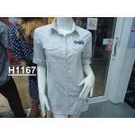 เสื้อเชิ้ตแฟชั่นผู้หญิง H1167