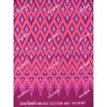 ผ้าถุงเอมจิตต์ ec10167 ม่วง