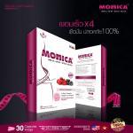 Monica โมนิก้า อาหารเสริมลดน้ำหนัก น็อกไขมัน ส่งฟรีEMS