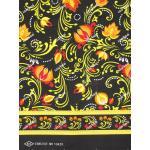 ผ้าถุงเอมจิตต์ ec10429 ดำเหลือง