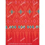 ผ้าถุงเอมจิตต์ ec4375 แดง