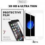 ฟิล์มกระจก iPhone 7 Recci HD&ULTRA THIN สีขาว