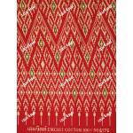 ผ้าถุงเอมจิตต์ ec4176 พื้นครีม แดง