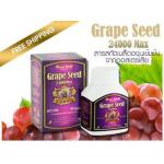 Toplife Grapeseed 24000 MAX 180 solfgel ส่งฟรีEMS