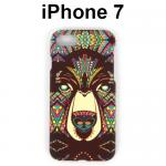 เคส KUtis 2in1 iPhone 7 ลายหมี
