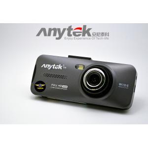 Anytek AT900