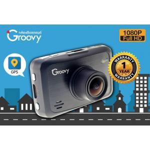 Groovy GR680