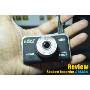 Shadow GT680W
