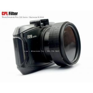 CPL Filter G90 / Blackview BL950A