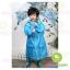 เสื้อกันฝนเด็ก Rain Coat มีหมวก thumbnail 3