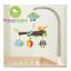 โมบายตุ๊กตาผ้าติดเตียง Skip Hop Tree Top Friends Musical Mobile thumbnail 1