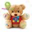 ตุ๊กตาหมี Fisher price Laugh and Learn Teddy มีเสียงสอนการเรียนรู้ thumbnail 3