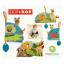 Skip Hop หนังสือผ้า Skip Hop Giraffe Safari Puppet Activity Book thumbnail 1