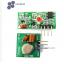 RF Transceiver Module (433MHz) thumbnail 1